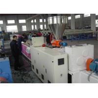 Buy cheap Plastic Pvc Extruder Machine PVC Profile Making Machine For Window / Door from wholesalers
