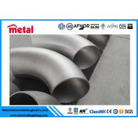 Buy cheap Inconel 600 SMLS Nickel Alloy Pipe Fittings 90 Degree Elbow NO6600 For Connection from wholesalers