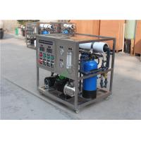 Buy cheap 100L Small Commercial RO Water Treatment Plant Deionized Water System Automatic from wholesalers
