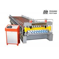 Buy cheap Industrial Wall Panel Roll Forming Machine , Pillar Design Roof Tile Roll Forming Machine from wholesalers
