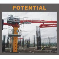 Buy cheap 32m hydraulic concrete placing boom,concrete distributor, boom placer ,self climbing by floor or elevator shaft from wholesalers