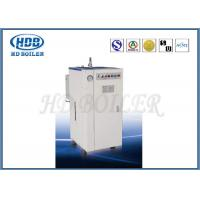 Vertical Steam Turbine Electric Generator , Electric Hot Water Boiler Low Pressure