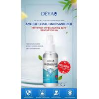 Wholesale Light Portable  Antibacterial Hand Gel , Soft Antimicrobial Hand Sanitizer from china suppliers