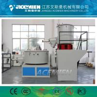 Wholesale High Efficiency Pvc Plastic Pelletizing Machine Powder Mixer 380V 50HZ 3Phase from china suppliers