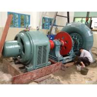 High Efficient Francis Small Hydro Turbine 500KW For Hydro Power Station Manufactures