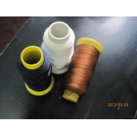 Buy cheap Kilo Cone Sewing Thread High Tenacity , 150D 210D 300D Dyed from wholesalers