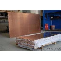 Buy cheap Copper Plate from wholesalers