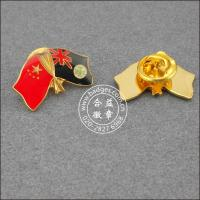 Buy cheap flag badge stamping paint China - New Zealand flag badge GQ01 from wholesalers