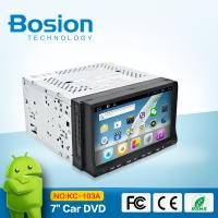 Buy cheap 2 dins universal android 4.2 car audio  with Radio,GPS,Ipod,Bluetooth,SWC,Wifi,PIP,3D UI for most cars from wholesalers