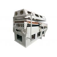 Buy cheap High Capacity Grain Cleaning Equipment Gravity Separation Equipment from wholesalers