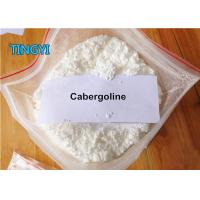 Wholesale 99% Putity Muscle Building Steroids Cabergoline / Dostinex / Caber CAS 81409-90-7 from china suppliers