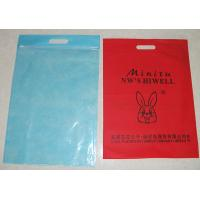 Buy cheap sell eco-friendly non woven ultrasonic bag non woven bag with pvc non woven shopping bag from wholesalers