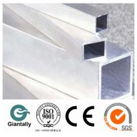 Buy cheap hot sale high quality color anodized aluminum square tube from wholesalers