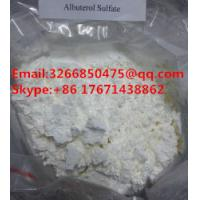 Buy cheap High purity Pharmaceutical grade White Weight Loss Steroids Salbutamol Sulfate With Factory Price from wholesalers