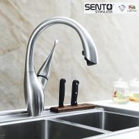 Buy cheap SENTO New Design kitchen sink faucet Swan faucet spray out for US MARKET from wholesalers