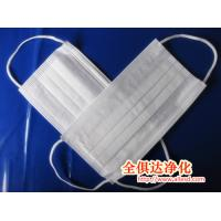 Buy cheap 3 ply non-woven face masks with shield for personal health care from wholesalers