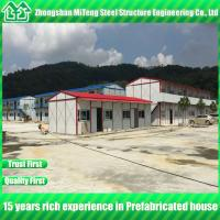 Buy cheap Prefabricated house Light Steel frame building with lower cost for construction real estate from wholesalers