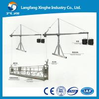 Buy cheap ZLP suspended platform / window cleaning cradle / construction gondola lift for sale from wholesalers