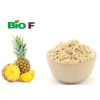 Buy cheap Food Enzymes Supplements Ananas Comosus Extract Bromelain Powder Cold Pressed from wholesalers
