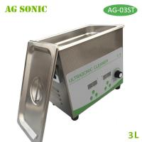 Buy cheap 3L 120W Sonic Wave Ultrasonic Cleaner Lab Dental Hospital Use Power Adjustable from wholesalers