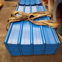 Buy cheap fast assembly 0.426mm blue corrugated roof sheets use as fence for 6-7 times from wholesalers
