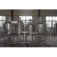 Buy cheap three-vessel beer brewing equipment, beer fermentation equipment for sale from wholesalers