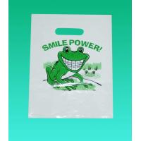 Buy cheap EPI Heavy Load Biodegradable Shopping Bags for Clothes Shop / Degradative 12 - 24 Months from wholesalers