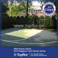 Buy cheap Outdoor flooring for basketball game from wholesalers
