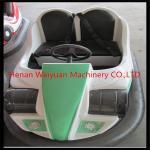 Buy cheap Direct manufacturer!! cheap battery powered kids bumper car from wholesalers