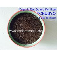 Buy cheap High Nitrogen Natural Organic Guano Fertilizer From Bat With 20 Mesh Powder from wholesalers