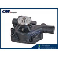 Buy cheap Cummins 3800883 Water Pump for 4B Diesel Engine Cooling System from wholesalers