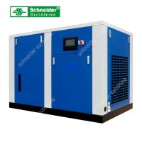 Buy cheap Rotary Screw Oil Free Air Compressor 3.72~16.60 m³/min For Printing Machine from wholesalers
