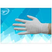 Buy cheap Latex Examination Medical Disposable Gloves Cream White Single Use from wholesalers
