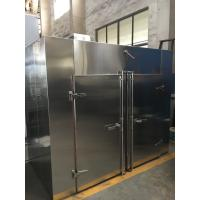 Batch type Drying Machine for food 200 ℃ fruit dryer apple grape Manufactures
