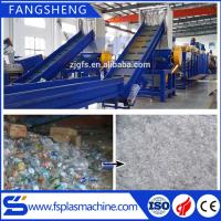 drink juice bottle plastic washing machine price/waste mineral water bottle recycling machine plant Manufactures