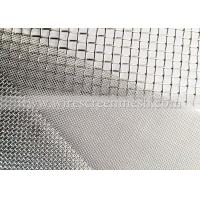 Buy cheap Nickel Plain/Crimped Weave Wire Screen Mesh Acid Alkali Abrasion Resistance For Electrolysis from wholesalers