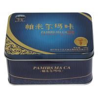 China Embossed Food Grade Metal Tin Container , CYMK Printed Tin Box on sale