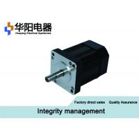 Buy cheap Miniature Precision High Torque AC Motor , OEM Two Phase Brushless Motor from wholesalers