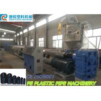 Buy cheap PE HDPE Plastic Pipe Extrusion Line , PPR  Pipe Production Line from wholesalers
