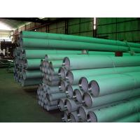 Buy cheap GB / T14975 - 2002 Hollow Circular Seamless Thin Wall Stainless Steel Pipe Length 6m from wholesalers