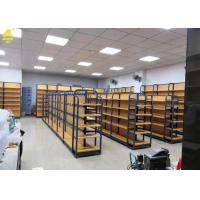 Buy cheap Modern Iron And Wood Shelving Unit , Retail Open Wood And Metal Bookshelves from wholesalers
