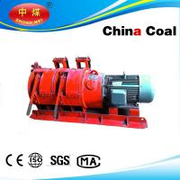 Wholesale Mine Scraper Winch from china suppliers