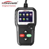 Buy cheap 2.4 Inches Live Data Scanner Diagnostic Tool Unique Patented One-Click I/M Readiness Key from wholesalers