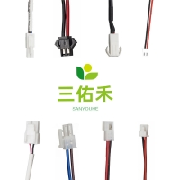 Buy cheap ISO 2 Pin 2.0mm Jst Connector Wiring Cable Wiring Harness For Automation Equipment from wholesalers