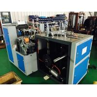 Buy cheap Full Automatic Paper Cup Machine / paper cup forming machine/Three Phase Disposable Cup Making Machine from wholesalers