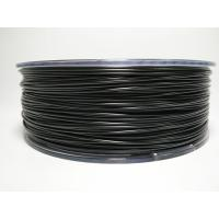 Buy cheap Black / White PLA Flexible Filament , 1.75mm 3mm 3D Printer Pen Filament from wholesalers