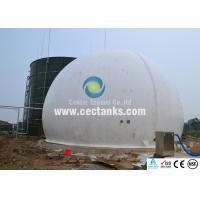 Buy cheap Farming & Agricultural Water Storage Tanks for Rainwater Harvesting For Farms or for Milk Tank from wholesalers