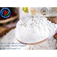 Buy cheap Creatine Monohydrate Amino Acid Supplements for Bodybuilding CAS 6020-87-7 from wholesalers