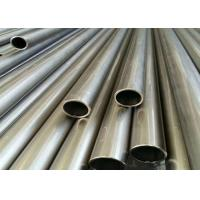 Buy cheap ASTM B337 ASME SB338 Titanium Alloy Tube Grade 7 For Condensers product
