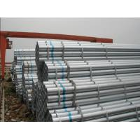 Buy cheap High Frequency BS1387 ERW Galvanized Steel Pipe CLASS B , DN25 hydraulic pipe from wholesalers